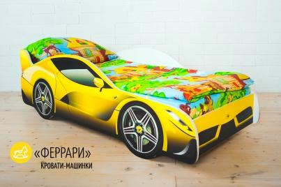 Кровать детская Феррари