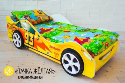 Кровать детская Тачка жёлтая