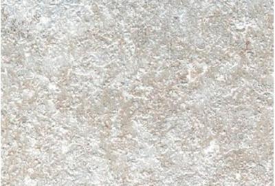 Столешница 4200 мм 2946/R Галия