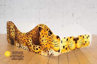 """Детская кровать Леопард """"Пятныш"""""""